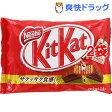キットカット ミニ(14枚入*2コセット)【キットカット】