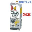 マルサン 豆乳飲料 ごまはち(200mL*12本入*2コセット)