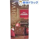【在庫限り】ゴディバ タブレット ミルクストロベリー(100g)【ゴディバ(GODIVA)】