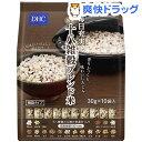 【訳あり】DHC 毎日充実 国産十八雑穀ブレンド米 個装タイプ(30g*10袋入)【DHC サプリメント】