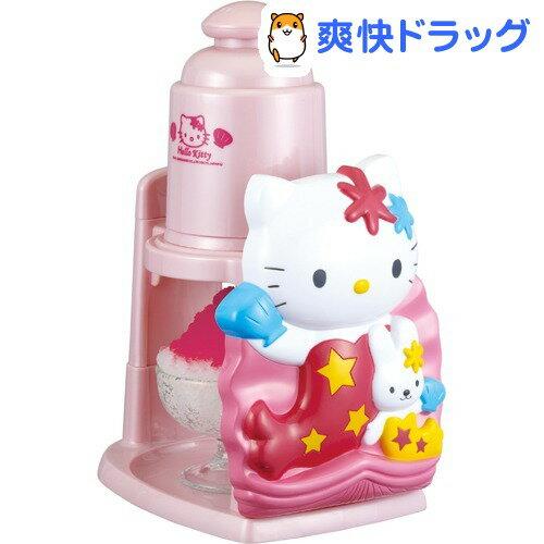 ハローキティ 電動氷かき器(1台)[キティー]【送料無料】...:soukai:10553189