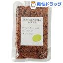CHAYA(チャヤ) マクロビオティックス 黒米と玄米ごはん...