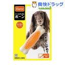 ハーツデンタル ボーン 超小型犬用(1コ入)【170317_soukai】【Hartz(ハーツ)】[犬 おもちゃ]