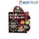 シュバルツ フットソープ(100g)【ftcare_4】