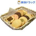冬の豆乳おからクッキー(1kg)【豆乳おからクッキー】[豆乳おからクッキー 1kg 訳あり おから クッキー]【送料無料】