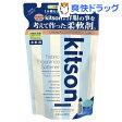 ショッピングキットソン キットソン ファブリックフレグランスソフナー アクアコットンの香り 詰替え用(480mL)【kitson(キットソン)】