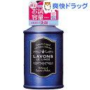 【在庫限り】ラボン 柔軟剤入り洗剤 ラグジュアリーリラックス 企画品(430g)【ラ・ボン ルランジェ】