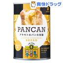 おいしい備蓄食 缶入りソフトパン オレンジ味(100g)【おいしい備蓄食】[非常食 防災グッズ]