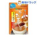 お〜いお茶 さらさらほうじ茶(80g)【お〜いお茶】