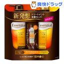 【在庫限り】エッセンシャル しっとりツヤ髪 ポンプペア+エッセンスミニ付(1セット)【エッセンシャル(Essential)】