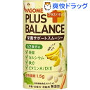 ショッピングカゴ カゴメ PLUS BALANCE 栄養サポートスムージー 完熟バナナMix(125ml*30本入)【カゴメジュース】