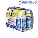 【機能性表示食品】届く強さの乳酸菌 5+1本キャンペーンパック(200mL*5+1本*4パック)
