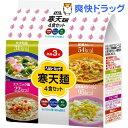 ヘルシーキユーピー 寒天麺 4食セット(1セット)【ヘルシーキューピー】[ダイエットフード]