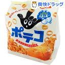 【訳あり】ポテコ うましお味(24g*5袋入)[お菓子 おやつ]