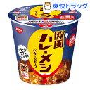 【数量限定】日清欧風カレーメシ バター&ビーフ(1コ入)【カレーメシ】