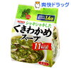 くきわかめスープ(4食入)