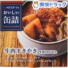 おいしい缶詰 牛肉すきやき(90g)