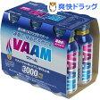 ヴァーム 缶タイプ(200mL*6本入)【ヴァーム(VAAM)】