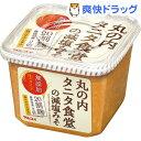 丸の内タニタ食堂の減塩みそ(650g)[タニタ食堂 減塩みそ]