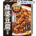 七味芳香 大人の中華 麻婆豆腐の素 辛口(120g)【七味芳香 大人の中華】
