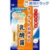 ヨーグルト10コ分の乳酸菌(200mg*62粒)