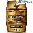 ダイドーブレンド キリマンジャロ(185g*24本入)【ダイドーブレンド】【送料無料】