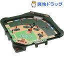野球盤 スプリットエース(1セット)【野球盤】[おもちゃ]【送料無料】