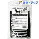 ペットプロ マナーベルト ボーダー ブラック Mサイズ(1コ入)【ペットプロ(PetPro)】