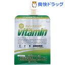 【ケース販売】クイックエイド マルチビタミン(180g*30コ入)