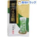 竹茗堂 ウス茶糖 ハーフサイズ(150g)
