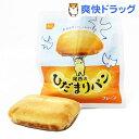 尾西のひだまりパン プレーン(36コ入)【送料無料】