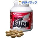 ケンタイ ウエイトダウン バーン K4416(125粒)【kentai(ケンタイ)】【送料無料】