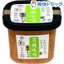 チョーコー醤油 有機味噌 麦米あわせ(500g)