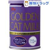 ワンラック ゴールデンキャットミルク / ワンラック(ONELAC) / 猫 ミルクワンラック ゴールデンキャットミルク(130g)【ワンラック(ONELAC)】[猫 ミルク]