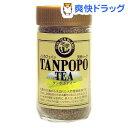 カフェイン タンポポ