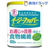 イージーファイバー 特保(缶)(260g)【HLSDU】 /【イージーファイバー】[サプリ サプリメント 食物繊維 ダイエット食品]