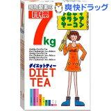 目标7KG 减肥茶(30包入)【HLSDU】/[减肥茶茶][目標 7KG ダイエットティー(30包入)【HLSDU】 /[ダイエットティー お茶]]