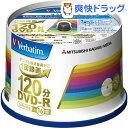 バーベイタム DVD-R(CPRM) 録画用 120分 1-...