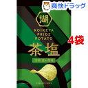 湖池屋 KOIKEYA PRIDE POTATO 芳醇 重ね茶塩(60g*4袋セット)【湖池屋(コイケヤ)】