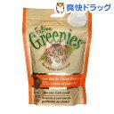 フィーライン グリニーズ チキンフレーバー(85g)【グリニーズ(GREENIES)】
