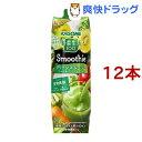 野菜生活100 Smoothie グリーンスムージー ゴールド&グリーンキウイMix(1000g*12本セット)【野菜生活】