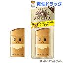 資生堂 アネッサ パーフェクトUV スキンケアミルク a ポケモン イーブイ(60ml)