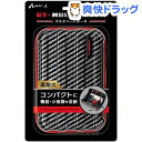 エアージェイ GT-MOBILE マルチハードケース カーボン GT-GTHCCB(1個)【air-j(エアージェイ)】