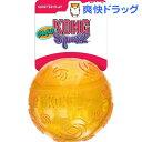 コング スクウィーズ ボール オレンジ(1コ入)【コング】