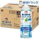 味の素 アクアソリタ(500ml*24本入)【アクアソリタ】