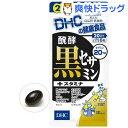 DHC 発酵黒セサミン+スタミナ 20日分(120粒)【DHC サプリメント】