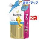 パンテーン モイストスムースケア トリートメントコンディショナー 詰替特大サイズ(600g*2コセット)【PANTENE(パンテーン)】