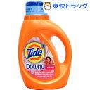 タイド タッチオブダウニー リキッド エイプリル(1360mL)【タイド(Tide)】