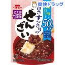 甘さすっきりの糖質・カロリー50%オフぜんざい(160g)【イチビキ】