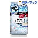 メンズビオレ 薬用デオドラントボディシート 清潔感のある石けんの香り(32枚入)【メンズビオレ】